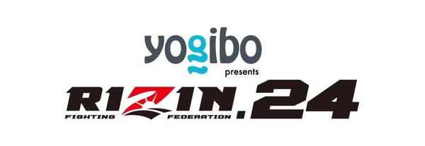 『Yogibo presents RIZIN.24』が、9月27日(日)にさいたまスーパーアリーナにて開催される