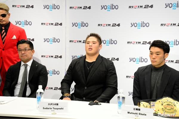 「ヘビー級での激しいファイトを日本中に届けたい」とスダリオ剛(右から2人目)