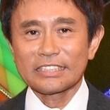 キャイ~ン天野、浜田雅功との初対面で「瞬時に土下座」も優しさに感激