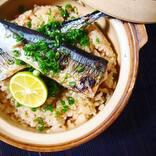 秋が旬の魚で作る人気レシピ特集!季節の味覚を味わう簡単&絶品料理を紹介!
