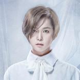 千葉雄大、初ミュージカル「挑戦してみたかった」 『ポーの一族』アラン役