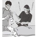 横澤夏子、歯医者さんで思わず感動!? そのワケは…