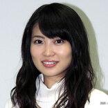 志田未来の画像がマジでかわいい! インスタやツイッターを見てみると…