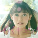 黒崎レイナ、イケメン料理男子に胸キュン 茨城グルメのPR動画CMに出演