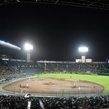 プロ野球「観客5000人」現地観戦 【阪神甲子園球場 編】