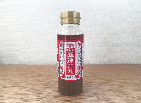 カルディ しびれ麻辣だれ 398円(税込み)