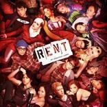 ユナク(SUPERNOVA)、ミュージカル『RENT』を降板