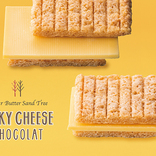「シュガーバターの木」史上最高に濃~いチーズショコラ味が期間限定で登場!オンライン販売もあるよ | News