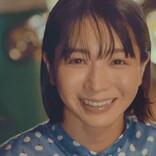 傳谷英里香がMV主演、 抑えきれない恋心を表現する「淡くて切ないと…」