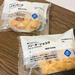 無印良品、新発売のパンは手に取ると驚く 「賞味期限が…」
