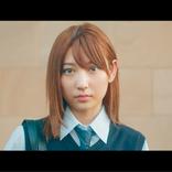 元欅坂46・志田愛佳、卒業以来2年ぶりのダンス映像を公開