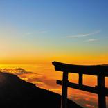 【2020年開運】静岡県のパワースポット3選!日本の最高峰、ブルーホール、金運上昇