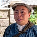 『エール』ハナコ岡部、自然な演技に苦労 コントは「大げさな芝居ばかり」