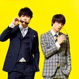 鈴木伸之&佐野勇斗、初共演は「友だちのような、同志のような」コスパ重視のイマドキ刑事役に挑む