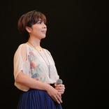 岡本真夜が京都芸術大学附属高等学校 校歌を作詞作曲 サプライズで初披露