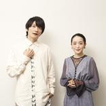 島﨑信長&潘めぐみインタビュー 映画『思い、思われ、ふり、ふられ』は「人と心からの気持ちで関わってみたいと思わせる作品」