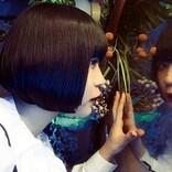 湧(ワク)の新曲「光が溶けたら」、萩原聖人ら出演SPドラマ『それでも私は旅がしたい。』主題歌に