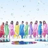 後藤真希・AKB48初コラボ、乃木坂46最初で最後のセンター…『テレ東音楽祭』企画