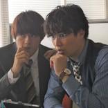 佐野勇斗「オープニングから注目して見て頂きたい」 今夜スタート『俺たちはあぶなくない』