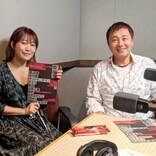 渡辺徹、妻・榊原郁恵とは今でも喧嘩する仲「腹が立つということは、いまだに相手に対して発見があるということ」