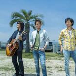 doa、配信限定シングルを3カ月連続リリース!第1弾は応援歌「Grasshopper」!