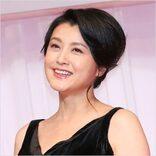 藤原紀香、ブログ近況報告に「夫と一緒にお風呂入ってる!?」と世間騒然