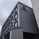 【宿泊ルポ】京都らしい色香に満ちた大人の隠れ家「京都悠洛ホテル Mギャラリー」~ストーリーのある街に、ストーリーのあるホテル~