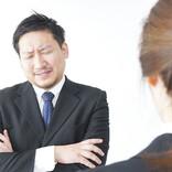 ビジネス書に訊け! 第115回 「自己中心的な上司」にどう向き合う?