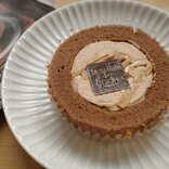 【ローソン新商品ルポ】リッチなチョコと楽しい食感のショコラケーキ「Uchi Café×GODIVA キャラメルショコラロールケーキ」