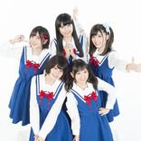 TVアニメ『私に天使が舞い降りた!』のユニット「わたてん☆5」が1stアルバムリリース 新録の全員曲、各メンバーソロ曲を収録