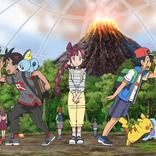 『ポケットモンスター』9月20日放送「奇跡の復元、化石のポケモン!」先行カットとあらすじを公開