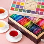 100種全部違うお茶! お家時間を最高にするルピシアの『ティーバッグセット100種』が超豪華!