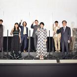 藤井隆、憧れの女優・薬師丸ひろ子との夫婦役共演に疑心暗鬼「ホントに僕は出ていましたか!?」