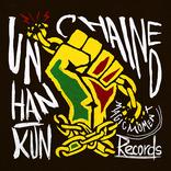HAN-KUN、3年ぶりのアルバム情報解禁!「Sunshine Love」やコラボ楽曲など収録!
