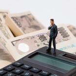 年収1,000万円の人の割合は? 手取り額や課税される金額を解説