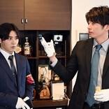 山田涼介&田中圭『キワドい2人』 神尾楓珠演じる美容師が容疑者に