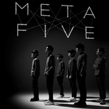 METAFIVE、最新シングル「環境と心理」をカセットテープで発売&新作Tシャツを限定販売