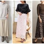 最旬トレンドから選ぶ! 40代の女性が履きたいスカートは「この4タイプ」