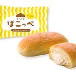 くりーむパンの八天堂新ブランド「ほこっぺ」が登場だよ | News