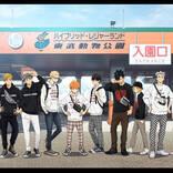 『ハイキュー!! TO THE TOP』東武動物公園でコラボイベント開催! 描き下ろしイラスト解禁♪