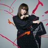 矢井田瞳、4年ぶりのオリジナルアルバム『Sharing』全収録曲・限定盤詳細発表&アルバムトレーラー公開