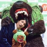 山田裕貴、30歳誕生日を迎え「うれしいスタート」 メロン熊からの強烈な祝福に絶叫