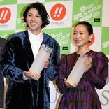 山田裕貴 30歳誕生日にうれしい受賞「地道に積み上げてきたものを見ていてくれた人がいた」
