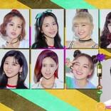J.Y. Park、「なぜこの9人が選ばれたのか」――NiziUメンバーの魅力を語る