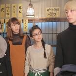 『東京タラレバ娘』連続ドラマを10分で振り返る おさらい動画公開