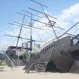 公園の難破船がリアルすぎると話題 「冒険心をくすぐられワクワクする」