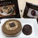 Uchi Café×GODIVA新商品食べ比べレポ! ロールケーキなのにサクサク?