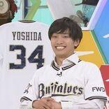 """なにわ男子 藤原丈一郎 自称""""オリックスの広報担当""""、満面の笑みで大好きな野球を語る"""