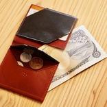 コンパクトで機能性抜群な薄いレザー財布を使ってみた