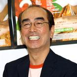 """加藤茶が語った""""志村けんさん""""への想いに涙「本当にこの2人が好き」"""